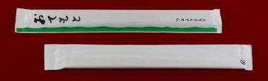 完封虫食緑線白樺元禄百P楊枝入