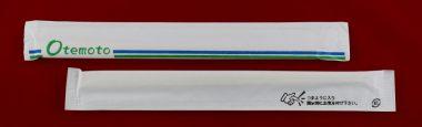 OTEMOTO緑紺2本線楊枝入